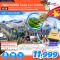 ทัวร์เวียดนาม : เวียดนามเหนือ ฮานอย ซาปา ฟานซิปัน (เลสโก กอดดาวห่มฟ้า)